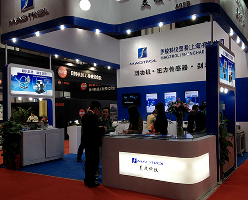 Magtrol Shanghai at the SMTCE Expo